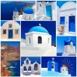 Collage of Santorini island images — Stock Photo #23053474