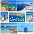 Images from Greece — Foto Stock #23053558