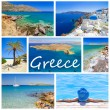 Images from Greece — Zdjęcie stockowe