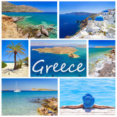 Images from Greece — Stock Photo