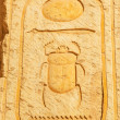 Scarab hieroglyph in the Temple of Queen Hatshepsut — Foto de Stock