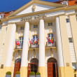 Sofitel Grand Hotel in Sopot, Poland — Stock Photo
