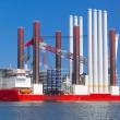 Shipyard in Gdynia with wind turbine installation vessel — Stock Photo