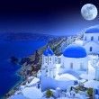 Full moon overSantorini island — Stock Photo
