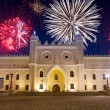 Firework display over the castle in Lublin — Stock Photo #39090397