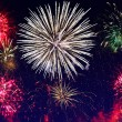 Stock Photo: New year fireworks display