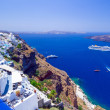 White architecture of Fira town on Santorini island — Stock Photo