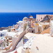 Stock Photo: White architecture of Oia town on Santorini island