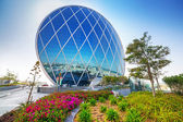 Aldar headquarters building in Abu Dhabi, UAE — Stock Photo