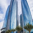 Etihad Towers buildings in Abu Dhabi, UAE — Stock Photo #46666977