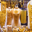 "Gold on the famous ""Golden souk"" in Dubai — 图库照片"