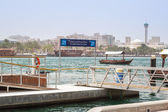 Port Saeed along Deira's shore of Dubai Creek — Foto de Stock