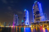Skyscrapers of Dubai Marina at night, UAE — Stock Photo