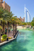 Burj Al Arab hotel in Dubai, UAE — Stock Photo