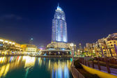 Luxurious Address Hotel in downtown of Dubai — Stock Photo