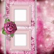Album page - romantic background with frames, rose, lace, pearl, — Stock Photo #11636736