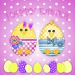 Easter card with a  chick — 图库照片
