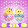 Easter card with a  chick — Zdjęcie stockowe