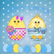 Easter card with a boy chick — Stock Photo