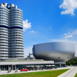 Stock Photo: BMW museum