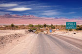 Entrance road to San Pedro de Atacama, Chile — Stock Photo