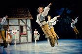 Giselle balet w operze państwowej w pradze — Zdjęcie stockowe