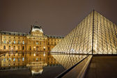 Night view of Louvre Art Museum, Paris, France. — Stock Photo