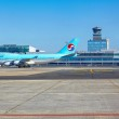 ������, ������: Korean Air Boeing 747 goes to the parking stand in Vaclav Havel