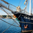 Thalassa sailing vessel — Stock Photo #32544987