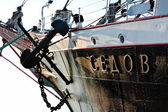 Bow of ship Sedov — Stock Photo
