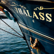 Stock Photo: Vessel Thalassa