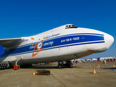 Giant airplane  AN-124-100  Antonov Volga-Dnepr — Stock Photo