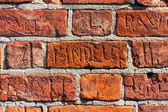 Fond de mur de brique — Photo