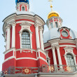 Moscow. Russia. Temple Martyr Clement — Stock Photo