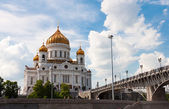 Cathedral of Christ the Savior. Moscow, Russia — Stockfoto