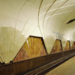 Постер, плакат: Metro station Airport in Moscow
