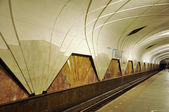 """Metro station """"Airport"""" in Moscow — Stock Photo"""