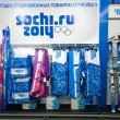 Stock Photo: Sales of sporting goods with symbolic Olympic Games in Sochi 2014