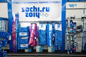 Sales of sporting goods with symbolic Olympic Games in Sochi 2014 — Stock Photo