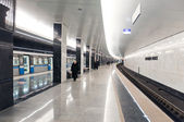 "Metro ""Pyatnitskoe"" in Moscow, Russia — Stock Photo"