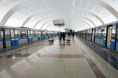 "Metro station ""Mitino"" in Moscow — Stock Photo"