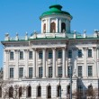 RussiState Library in Moscow. 18th century, landmark — Stock Photo #23994501