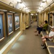 Aquarelle  subway train with a new collection of masterpieces by watercolor artists from the Russian Museum Moscow — Stock Photo