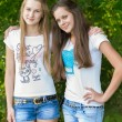 Teen girls in the park — Stock Photo