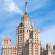 Stalin skyscraper on waterfront in Moscow, Russia — Stock Photo #35955827