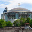 Moscow International House of Music. Russia — Stock Photo