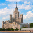 Moscow, Stalin-erbuilding on KotelnicheskayEmbankment — Stock Photo #40857339