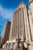 The Russian Foreign Ministry on Smolensk Square in Moscow, Russia — Stock Photo