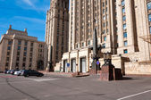 The Russian Foreign Ministry on Smolensk Square in Moscow, Russia — Stockfoto
