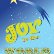 Joy to the world — Stockfoto
